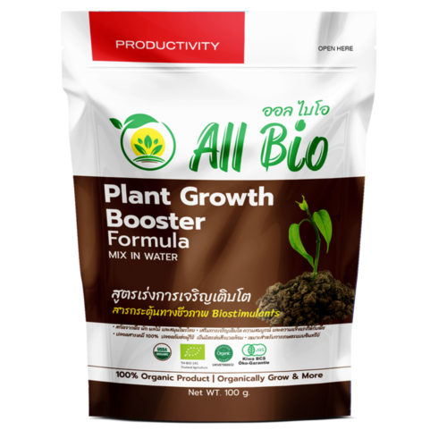PRODUCT - FRONT - NEW booster