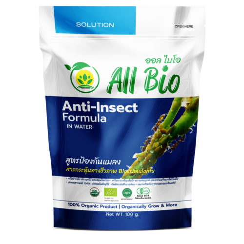 PRODUCT - FRONT - NEW insect
