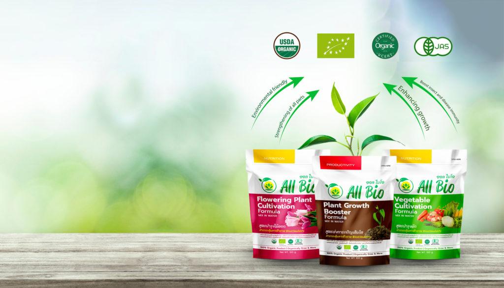 All Bio - Plant Biostimulants